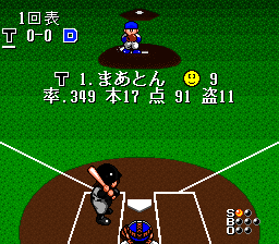 Hakunetsu Professional Baseball Ganba League (J)-20110313-072508.png