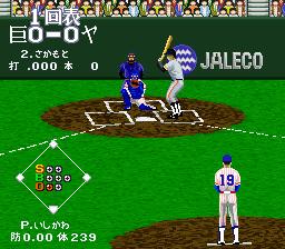 Super Professional Baseball II (J)-20110619-065633.png