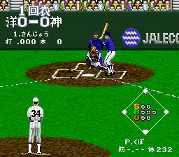 Super Professional Baseball II (J)-20110626-063518.png