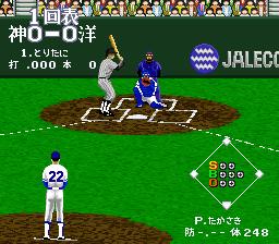 Super Professional Baseball II (J)-20110626-063436.png