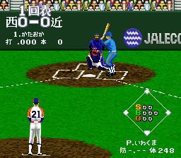 Super Professional Baseball II (J)-20110703-070341.png