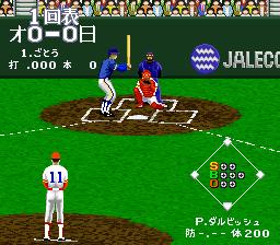 Super Professional Baseball II (J)-20110710-073911.png