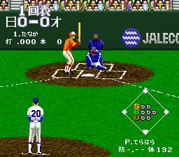 Super Professional Baseball II (J)-20110710-073835.png