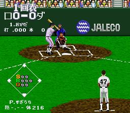 Super Professional Baseball II (J)-20110717-063333.png