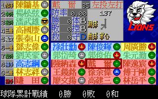 cpb2_003