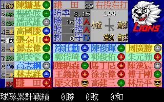 cpb2_001