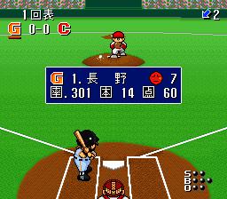 Hakunetsu Professional Baseball Ganba League