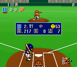 Hakunetsu Professional Baseball Ganba League
