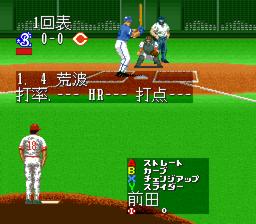 Super Moero Pro Yakyu (J)-2012004