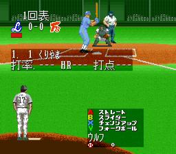 Super Moero Pro Yakyu (J)-2012006