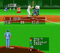 Super Moero Pro Yakyu (J)-2012007