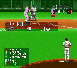 Super Moero Pro Yakyu (J)-2012010