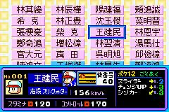 pocket1+225
