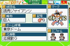 Best Play Pro Yakyuu-2013074