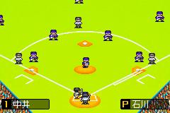 Best Play Pro Yakyuu-2013078