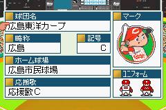 Best Play Pro Yakyuu-2013070