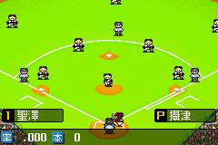 Best Play Pro Yakyuu-2013077