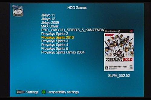 讓Open PS2 Loader顯示HDD內的PS2遊戲封面的圖文教學@ ohgi的