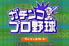 0668 - Gachinko Pro Yakyuu