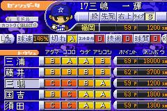 0668 - Gachinko Pro Yakyuu 20133