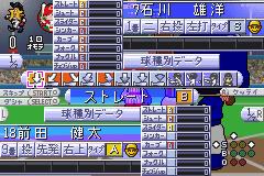 0668 - Gachinko Pro Yakyuu 20136
