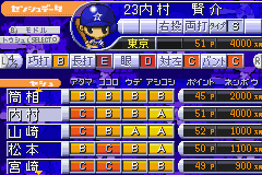 0668 - Gachinko Pro Yakyuu 20131
