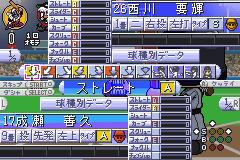 0668 - Gachinko Pro Yakyuu 20137