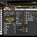 職棒野球魂2014_01.png