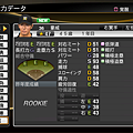 職棒野球魂2014_02.png