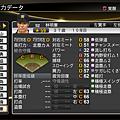 職棒野球魂2014_03.png