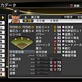 職棒野球魂2014_04.png