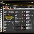 職棒野球魂2014_05.png