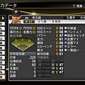 職棒野球魂2014_06.png