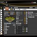 職棒野球魂2014_07.png