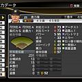 職棒野球魂2014_08.png