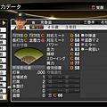 職棒野球魂2014_10.png