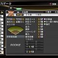 職棒野球魂2014_11.png