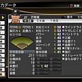 職棒野球魂2014_12.png
