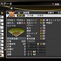 職棒野球魂2014_13.png