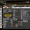 職棒野球魂2014_14.png
