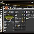 職棒野球魂2014_15.png