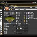 職棒野球魂2014_16.png