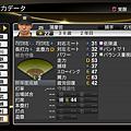 職棒野球魂2014_17.png