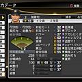 職棒野球魂2014_18.png