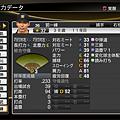 職棒野球魂2014_19.png