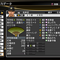 職棒野球魂2014_20.png