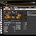 職棒野球魂2014_22.png