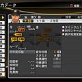 職棒野球魂2014_25.png
