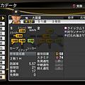 職棒野球魂2014_28.png