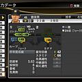職棒野球魂2014_29.png